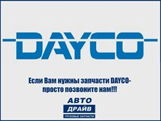 DAYCO 10A1300C