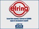 ELRING 118.907