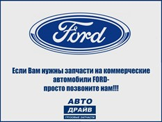 FORD T183187