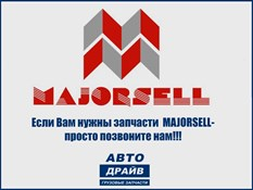 MAJORSELL F66RK008A