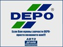 DEPO 47#4401164REND