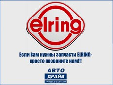 ELRING 325.473