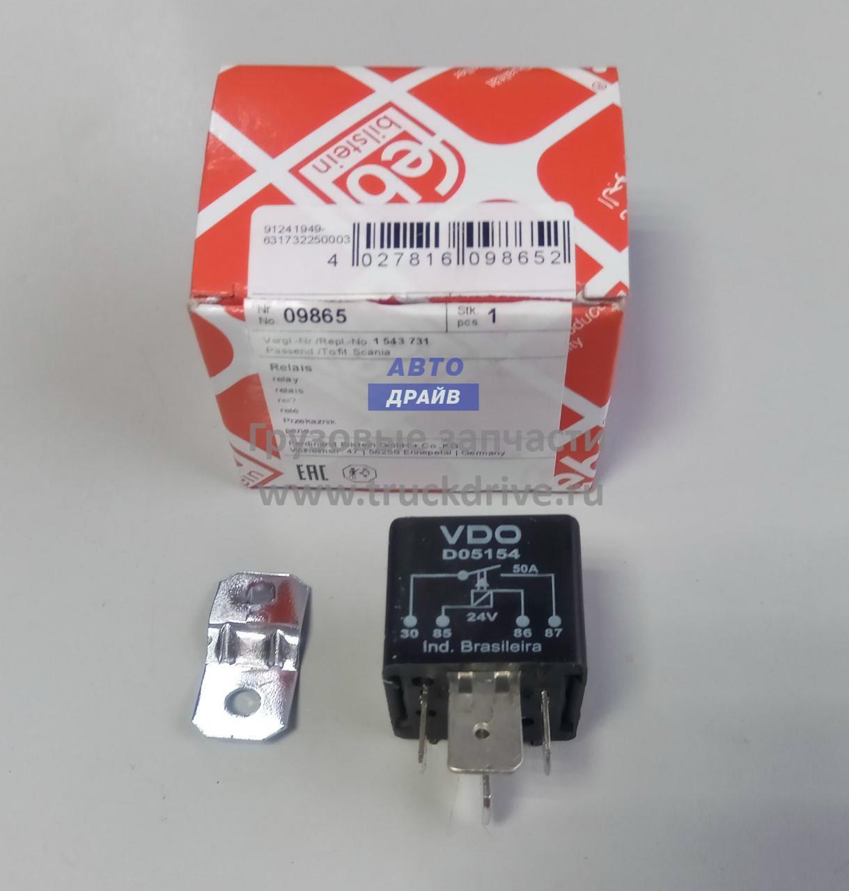 Yana Shiki USA CK96-065 Clutch Kit