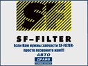 SF-FILTER SP4350